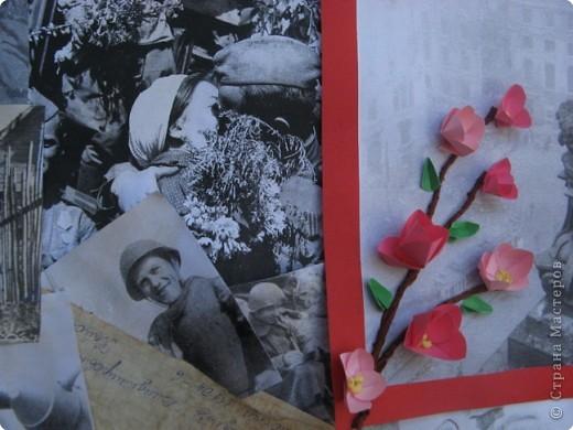 Вот такая стенгазета получилась ко Дню Победы. Все фото взяты из интернета и распечатаны на принтере. фото 7