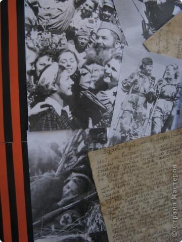 Вот такая стенгазета получилась ко Дню Победы. Все фото взяты из интернета и распечатаны на принтере. фото 11