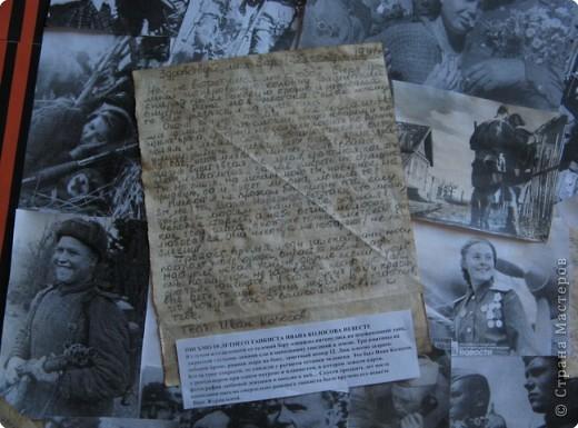 Вот такая стенгазета получилась ко Дню Победы. Все фото взяты из интернета и распечатаны на принтере. фото 12