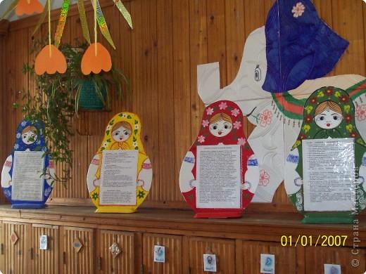 Оформление пдд уголка в детском саду своими руками фото фото 944
