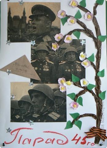 К 9 мая 70 лет победы своими руками фото - Walton