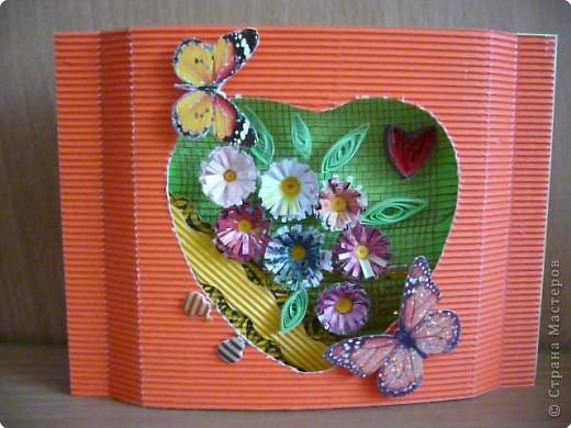 открытка С  Днем рождения фото 1