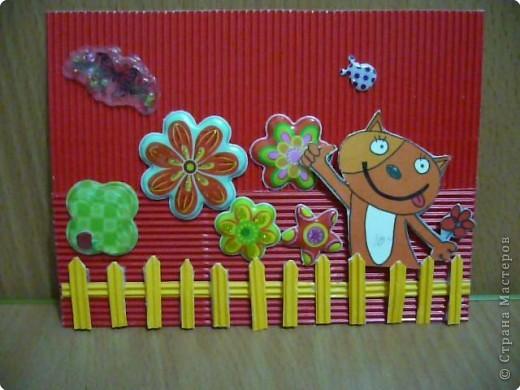 открытки С Днем рождения! фото 1