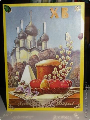 Пасхальная открытка с церковью своими руками