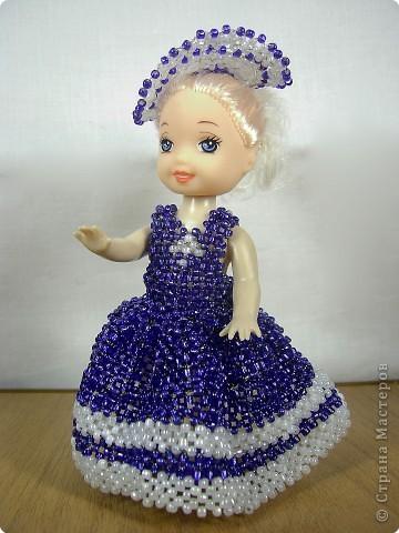 Бисероплетение для кукол