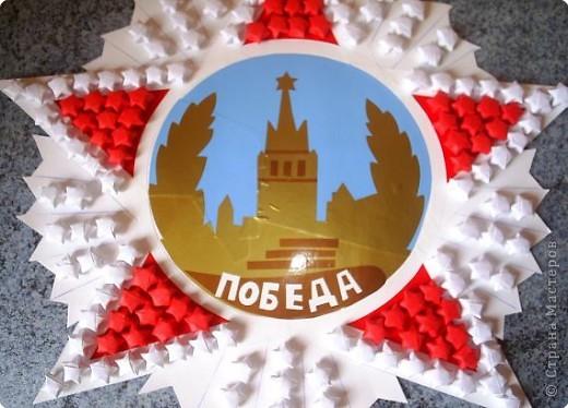 Картина панно рисунок День Победы Аппликация Орден победы к 9му мая Бумага фото 5.