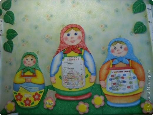 Доска для объявлений в детском саду своими руками фото 371