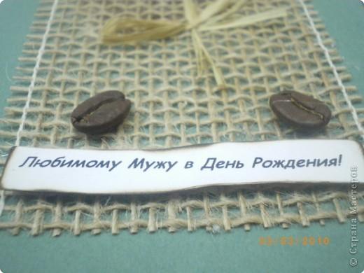 Открытка-плагиат))) фото 2