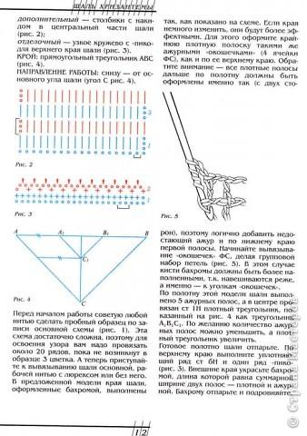 """В книге """"Русские узоры"""" эта шаль называлась- хризантемы. фото 11"""