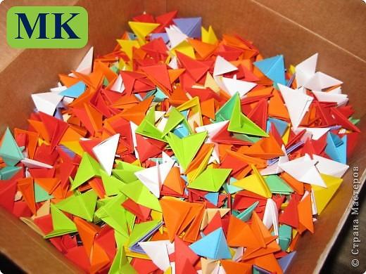 Сегодня я покажу как сделать треугольный модуль для занятия модульным оригами. фото 1