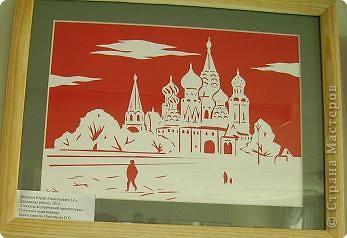 Все работы выполнены выпускниками художественной школы, возраст14-15 лет.  Дракон в технике квиллинг. фото 11