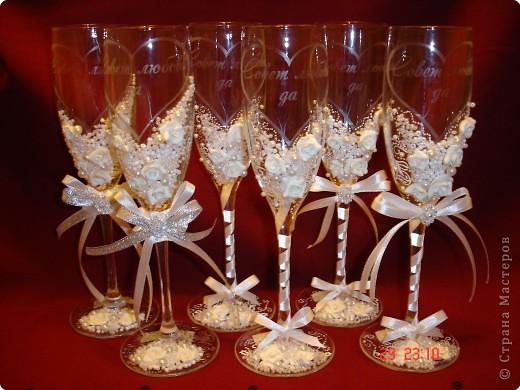 Свадебные бокалы украшенные стразами сваровски мастер класс - Master class