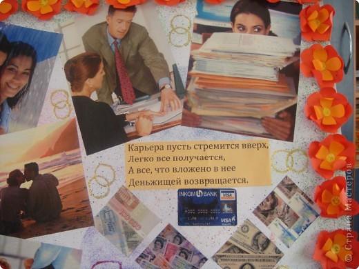 Подарок бумага бумага журнальная клей
