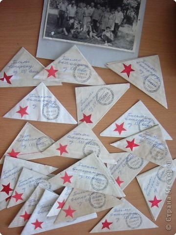Письмо солдату своими руками