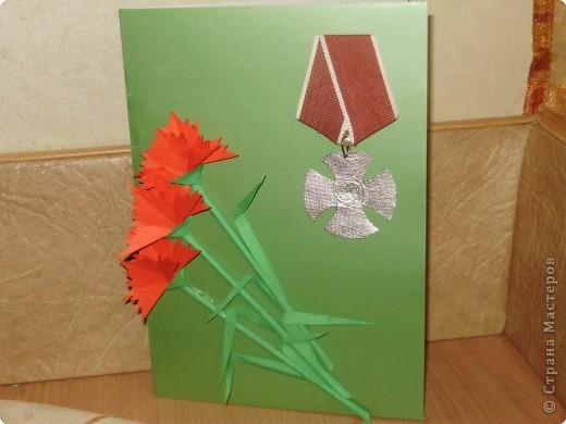 Орден Мужества. Я с Антошка делала эту открыточку для нашего папы. Он у нас кавалер ордена Мужества. Ему было очень приятно, когда сынка подарил.