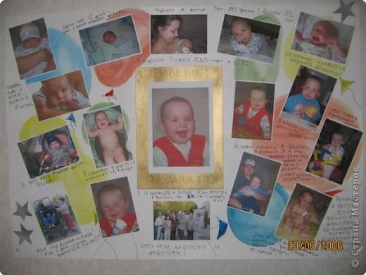 Такой плакат с фотками в технике коллаж я смастерила накануне дня рождения сынули, ему исполнился 1 год.