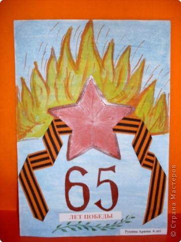 рисунок день победы 3 класс