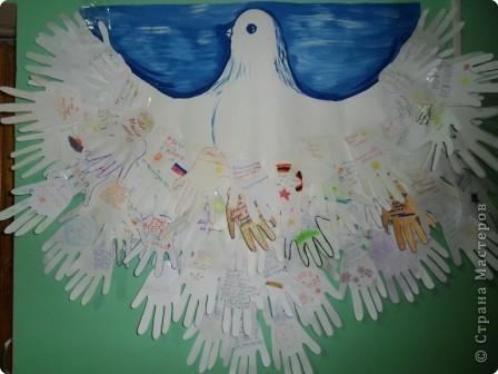 Голуби мира поделка своими руками
