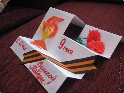 Рисование Как отправить открытку в вк не