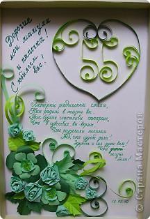 Красивые поздравления с зеленой свадьбой