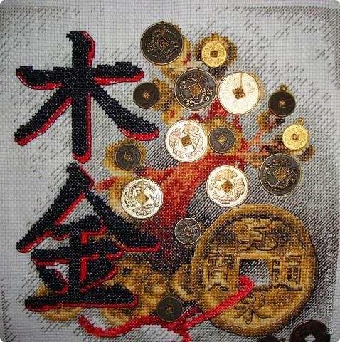 Вышивка крестом денежное