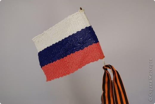 Символика россии из бисера