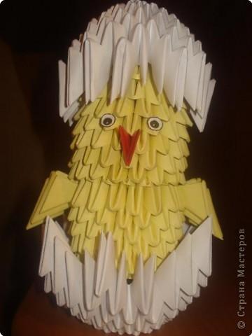 Оригами модульное: Цыпленок в скорлупе