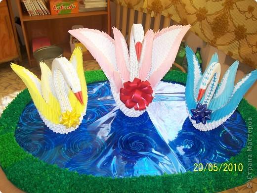 Оригами модульное: Лебединое озеро.
