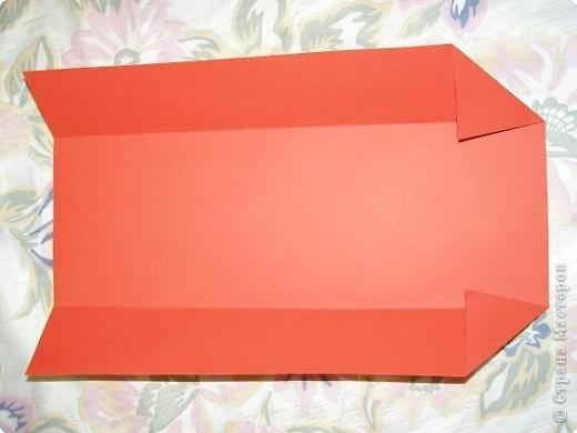 Вот такую открытку-конверт предлагаю вам сделать(купюра в комплект не входит).Понадобится лист цветной бумаги. фото 3