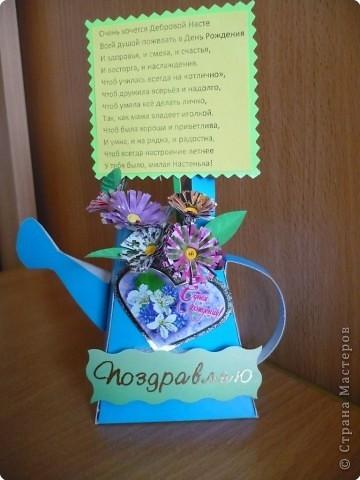 леечки с цветочками  фото 3