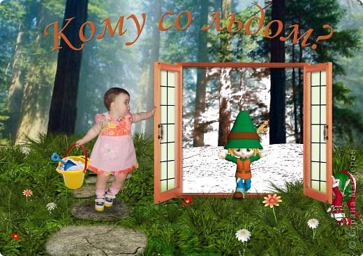 Все фотографии я делала в фотошопе для украшения дома на дочкин первый день рождения. фото 1
