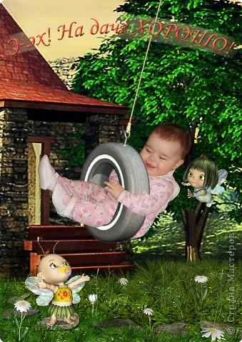 Все фотографии я делала в фотошопе для украшения дома на дочкин первый день рождения. фото 2
