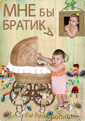 Все фотографии я делала в фотошопе для украшения дома на дочкин первый день рождения. фото 4