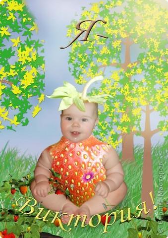 Все фотографии я делала в фотошопе для украшения дома на дочкин первый день рождения. фото 5