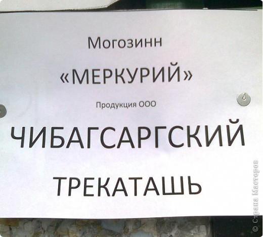 Вот такое объявление было у нас на двери подъезда )))