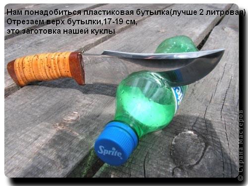 Дымковская кукла фото 2