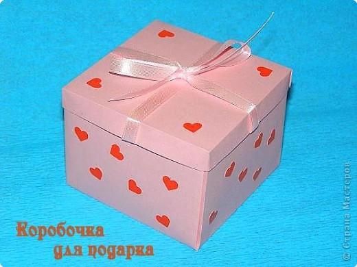 Как сделать большую коробку для подарка из бумаги