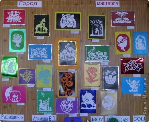 Вырезание: выставка работ моих учеников