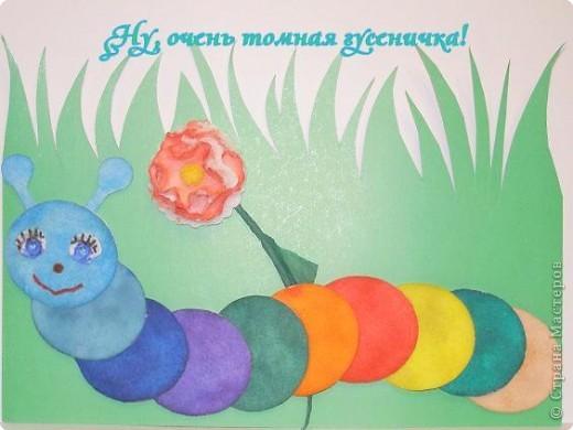 Гусеница поделка для детского сада 38