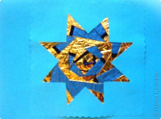 Звезда фото 1