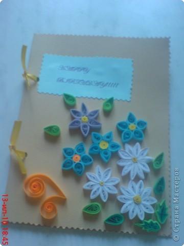 Сделали за полчаса - хорошо, что помощники были и цветы с листиками заготовлены были. Сделали только одну ромашку, правда от нарезки бумаги. фото 1