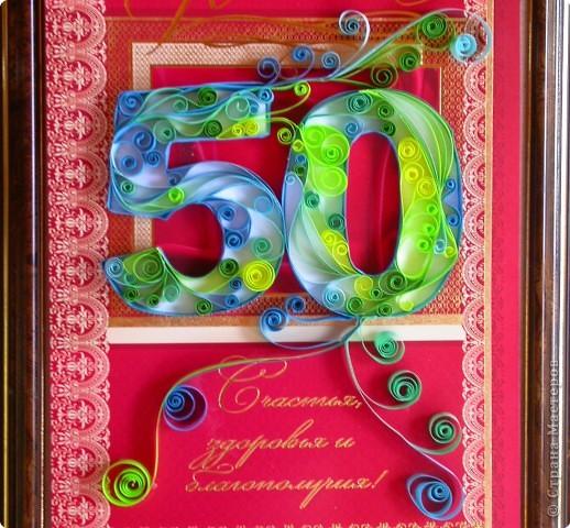 Картинки, открытка с днем рождения своими руками на 60 лет
