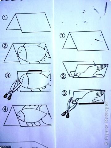 Вырезание: Вырезашки+схемы фото 3