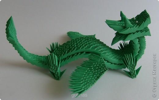 Дракон Модульное оригами