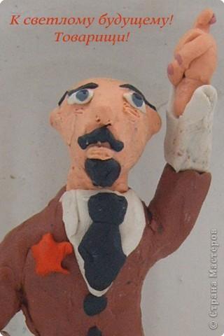 Ленин глазами ребёнка, не  октябрёнка!!! фото 3