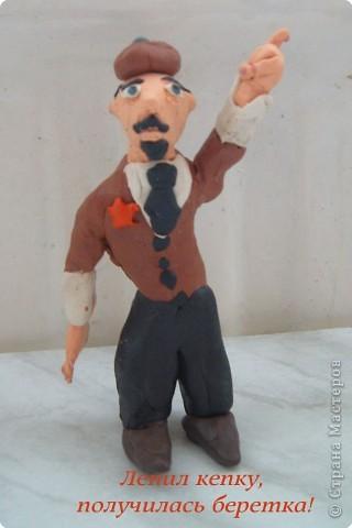 Ленин глазами ребёнка, не  октябрёнка!!! фото 4