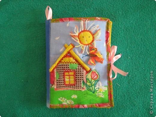 Книжки сказки из ткани