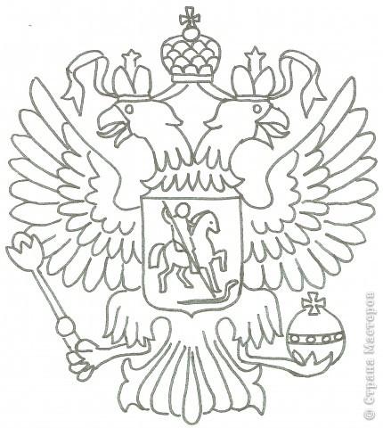 изображение герба россии рисунок
