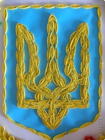Символ украины своими руками 65