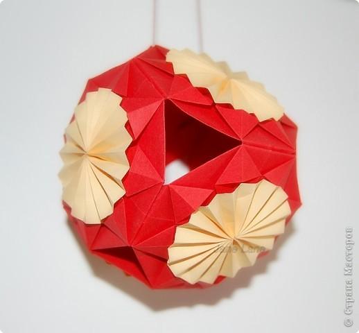 Кусудама Оригами Классическая